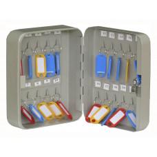 Ящик для ключей КС-20